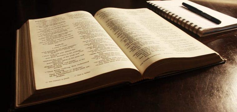 聖經系列「帖撒羅尼迦前後書」